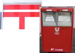 日曜 配達 郵便 日本